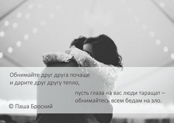 13731574_1036926923027538_1691337636039943243_n