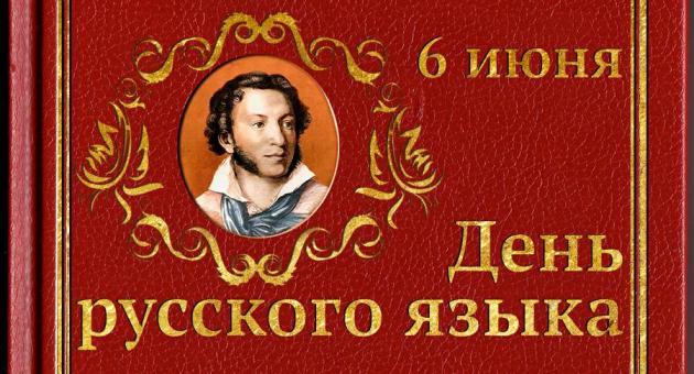 987feb_russkiiiaz-1
