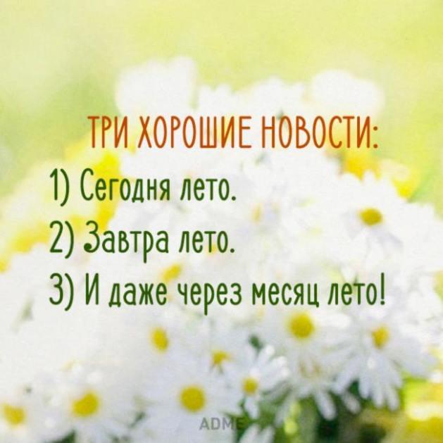 13332877_10153683166450172_4662964486636190949_n