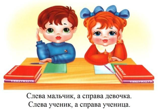 prava-rebenka-str3